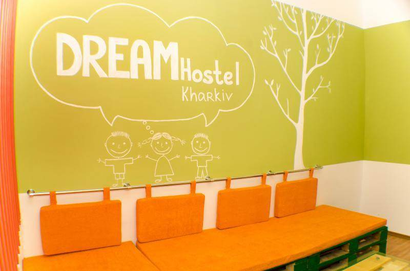 Франшиза DREAM HOSTEL