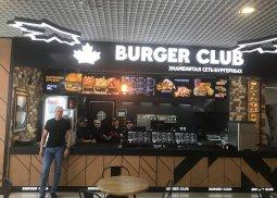 Франчайзинг Burger CLUB