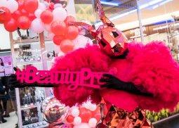 Франшиза магазину косметики