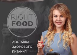 Франшиза RIGHT FOOD франшиза доставки еды франшиза доставки їжі