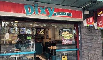 Франшиза Dixy Chicken
